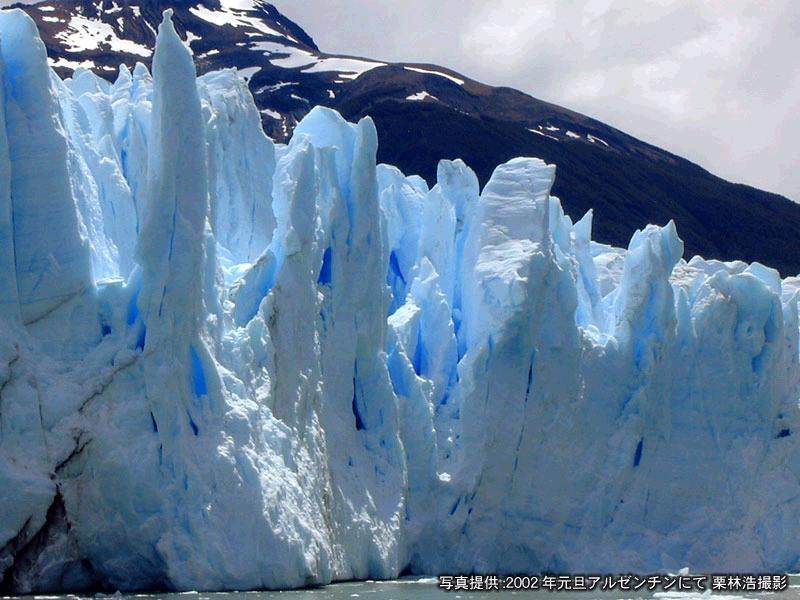 崩落する氷河(アルゼンチン)
